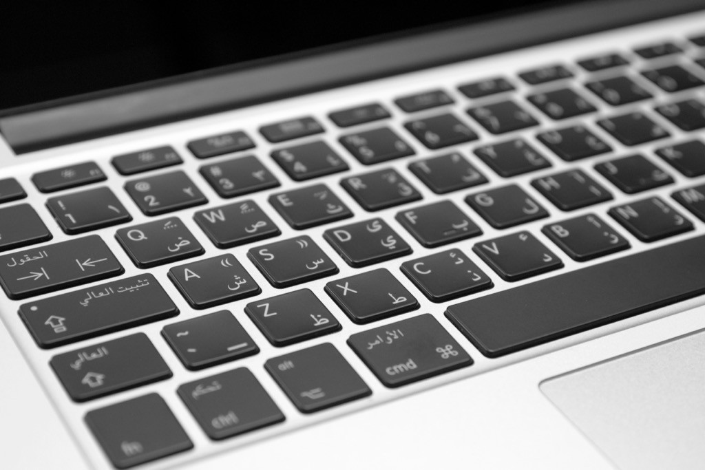 arabic keyboard layout on macbook pro retina